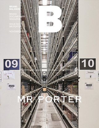 매거진B issue#51 MR PORTER