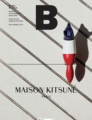 매거진 B Issue#69 MAISON KITSUNE