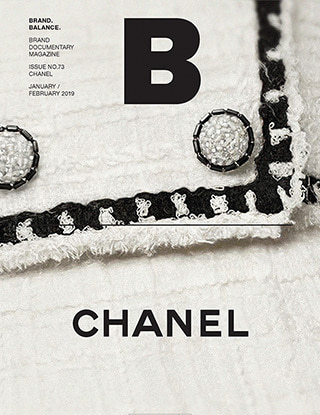 매거진 B Issue#73 CHANEL